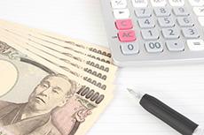 債権回収関連業務は千葉県の弁護士まで、お任せ下さい!