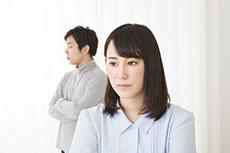 離婚問題、男女トラブルの解決はお任せ下さい!